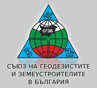 logo_sgzb